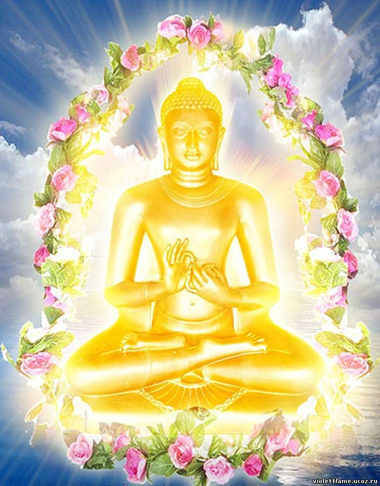 Поздравления с днем рождения будды шакьямуни